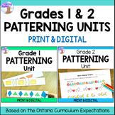 Patterning Units Bundle for Grades 1 & 2 (Ontario Curriculum)