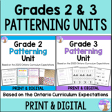 Patterning Units for Grades 2 & 3 (Distance Learning)