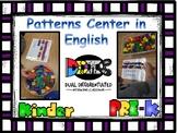 Patterns Center