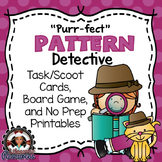 Multiplication Patterns Game - Input / Output Tables