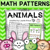 Patterns - Math Activities Animal Theme