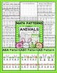 Patterns - Math Activities Animal Theme
