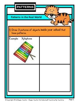 Patterns - Patterns in the Real World - Kindergarten to Grade 1 (1st Grade)
