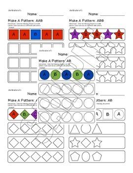 Patterns MEGA Bundle {SAVE 20%}