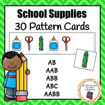 Patterns: School Supplies Pattern Cards