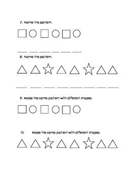 Patterns Test