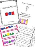 Patterns Unit & Worksheet Bundle for students w special needs