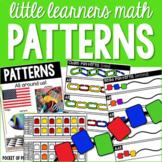 Patterns Unit for Preschool, Pre-K, and Kindergarten