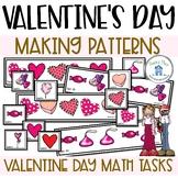 Patterns Valentine's Day