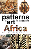 Patterns in Art (African) Poster