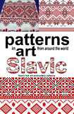 Patterns in Art (Slavic embroidery ) Poster