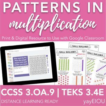 3.OA.9 Patterns in Multiplication w/ QR Code Answer Key - 99¢ Common Core Score!