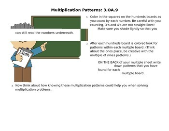 Patterns of Multiplication Center Assignment
