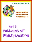 Patterns of Multiplication (Common Core Standards)