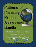 Patterns of Planetary Motion Assessment Bundle