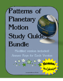Patterns of Planetary Motion Study Guide Bundle