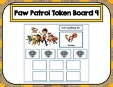 Paw Patrol 10 Token Board 9