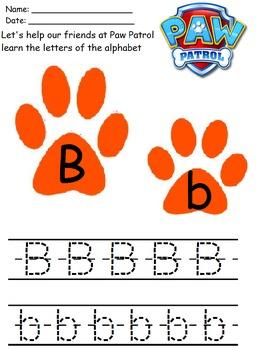 High Quality Paw Patrol Worksheets
