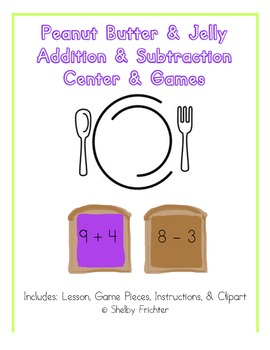 Peanut Butter Addition and Subtraction Center (Common Core