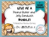 Peanut Butter & Jelly Sandwich Rhythm Reading - 7 Item BUNDLE