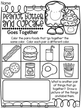 Peanut Butter and Cupcake Book Study ~ by Terry Border
