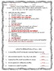 Pearson Interactive Science 2012 4th Grade Lesson Quizzes Chapter 8