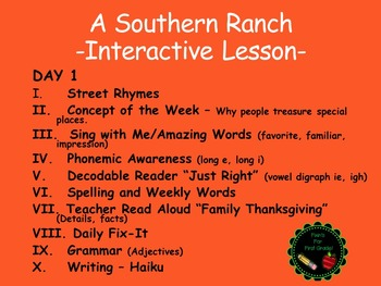 Reading Street Lessons (4 days) -A Southern Ranch-CUSTOMIZABLE