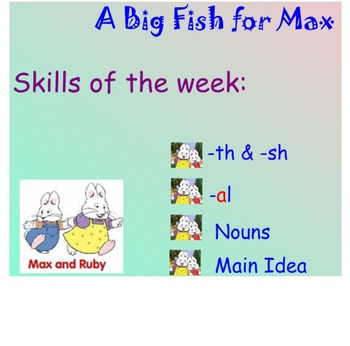 Pearson: Reading Street Max and Ruby