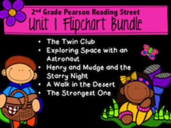 Reading Street:  Unit 1 Flipchart Bundle 2nd Grade