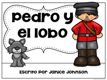 Pedro y el lobo Spanish Peter & the Wolf Reader ~ Simplified
