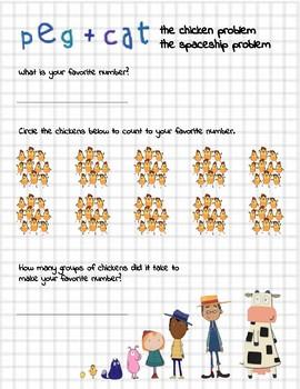 Peg + Cat Episode 1 Worksheet Chicken Spaceship Problem