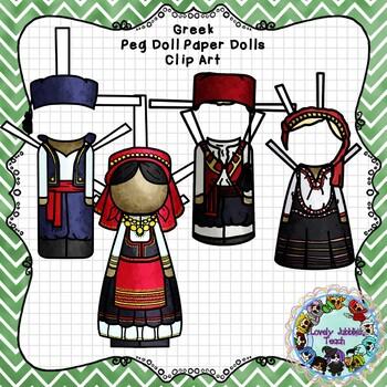 Peg Doll Paper Doll Clip Art: Greek