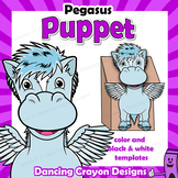 Pegasus Craft Activity | Paper Bag Puppet Template