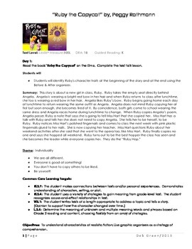 """Peggy Rathmann  """"Ruby the Copycat"""" Text Talk and lesson plan"""