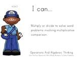 Pen Pals Theme 4th grade math Common Core Posters fourth Grade Standards