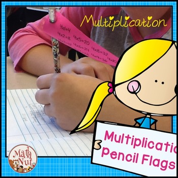 Multiplication Facts Pencil Flags