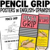 Pencil Grip {Parent Info Sheet and Poster}