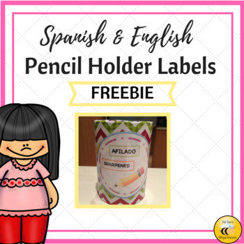 Pencil Holder Labels {Freebie}