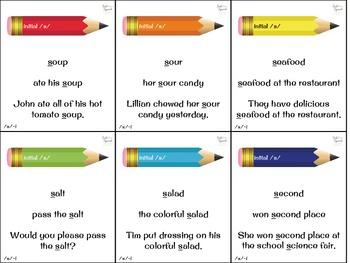 Pencil Match Articulation - Freebie