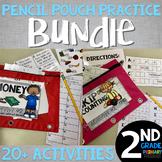 Pencil Pouch Practice BUNDLE