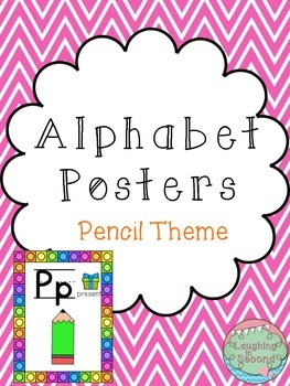 Pencil Themed Alphabet Posters