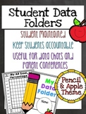 Pencil Time Student Data Binder