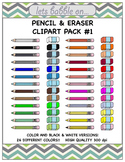 Pencil and Eraser Clipart Pack #1
