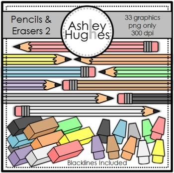 Pencils & Erasers 2 {Graphics for Commercial Use}