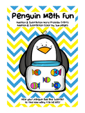 Penguin Addition and Subtraction Craft