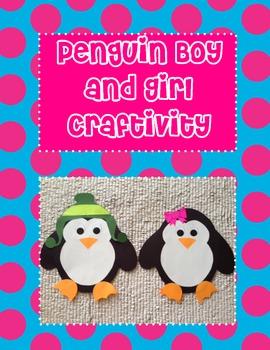 Penguin Boy & Girl Craft