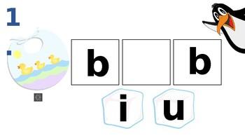 Penguin CVC Middle Vowel Sound Technology Literacy Activity