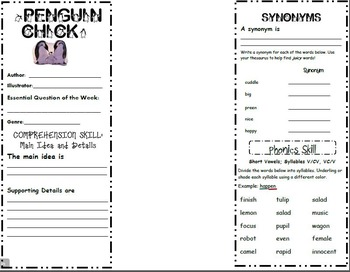 Penguin Chick Brochure/ Trifold