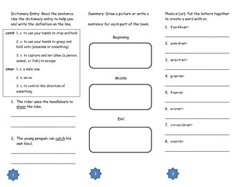 Penguin Chick Comprehension Tri-fold: Journeys Grade 2; Lesson 21