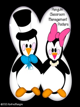 Penguin Classroom Management Posters